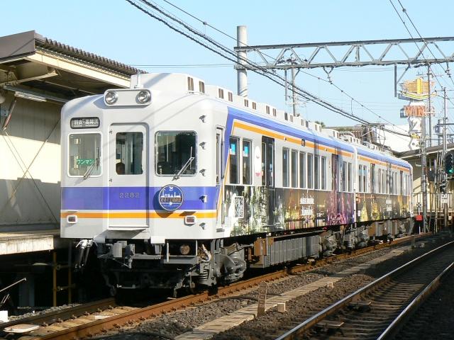 南海22000系電車