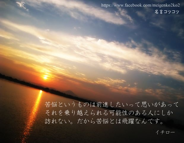 f:id:mharada42:20160903071010j:plain
