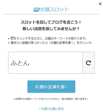 f:id:mhiro1982:20161217213016j:plain