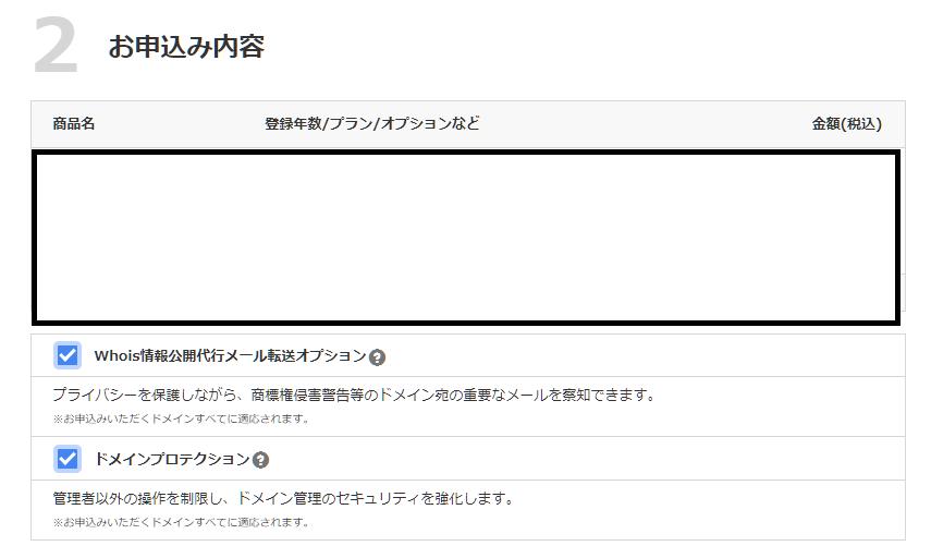 f:id:mhirox:20210728124837p:plain
