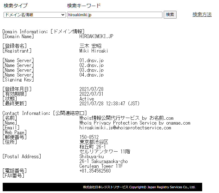f:id:mhirox:20210728124958p:plain