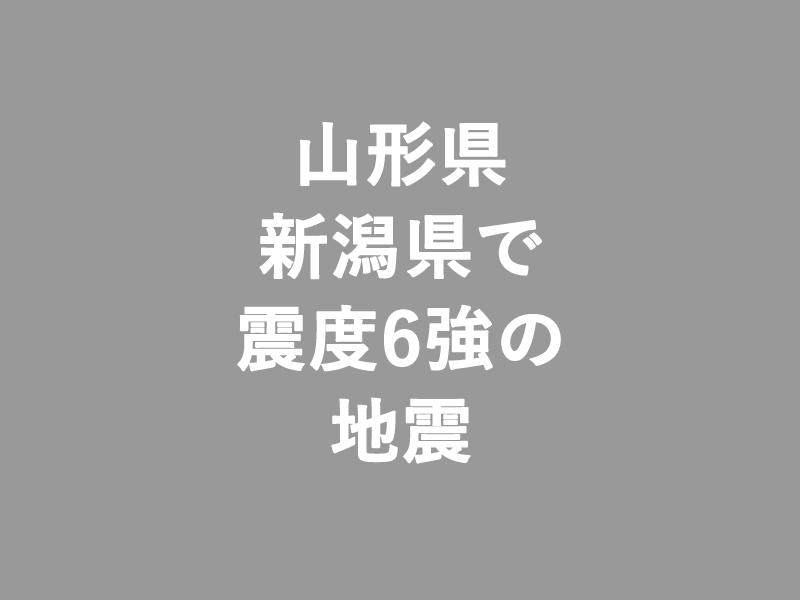 f:id:mhko0:20190621225238j:plain