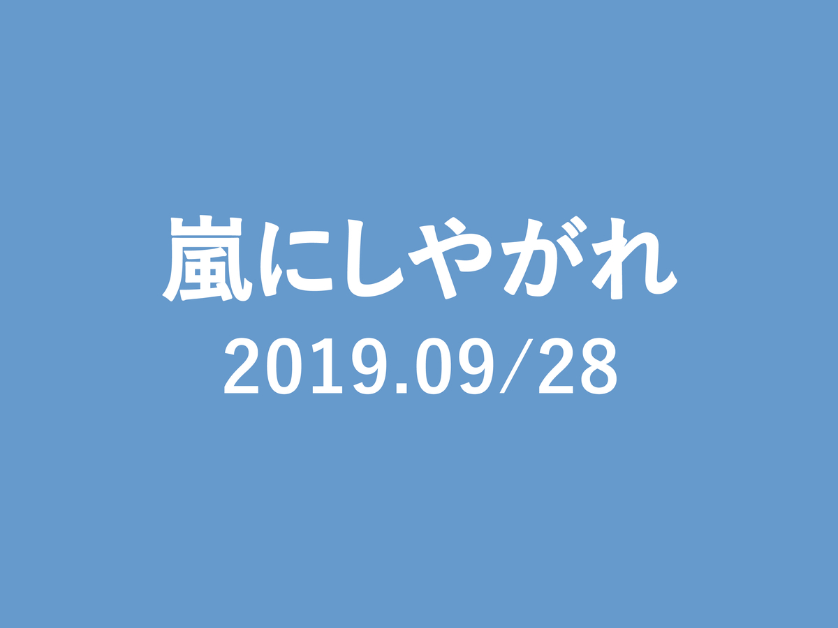 f:id:mhko0:20191111204443j:plain
