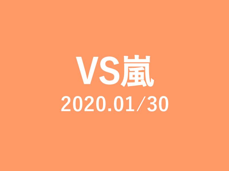 f:id:mhko0:20200214140642j:plain
