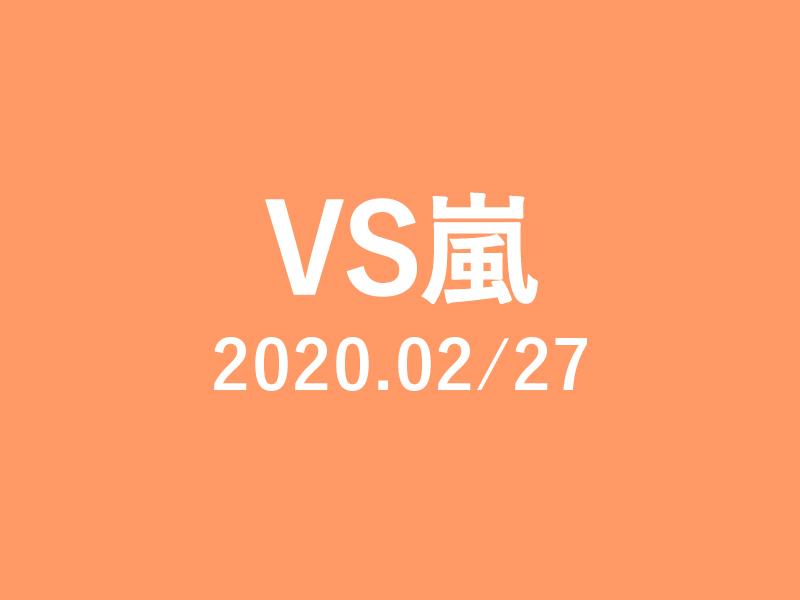 f:id:mhko0:20200304114223j:plain