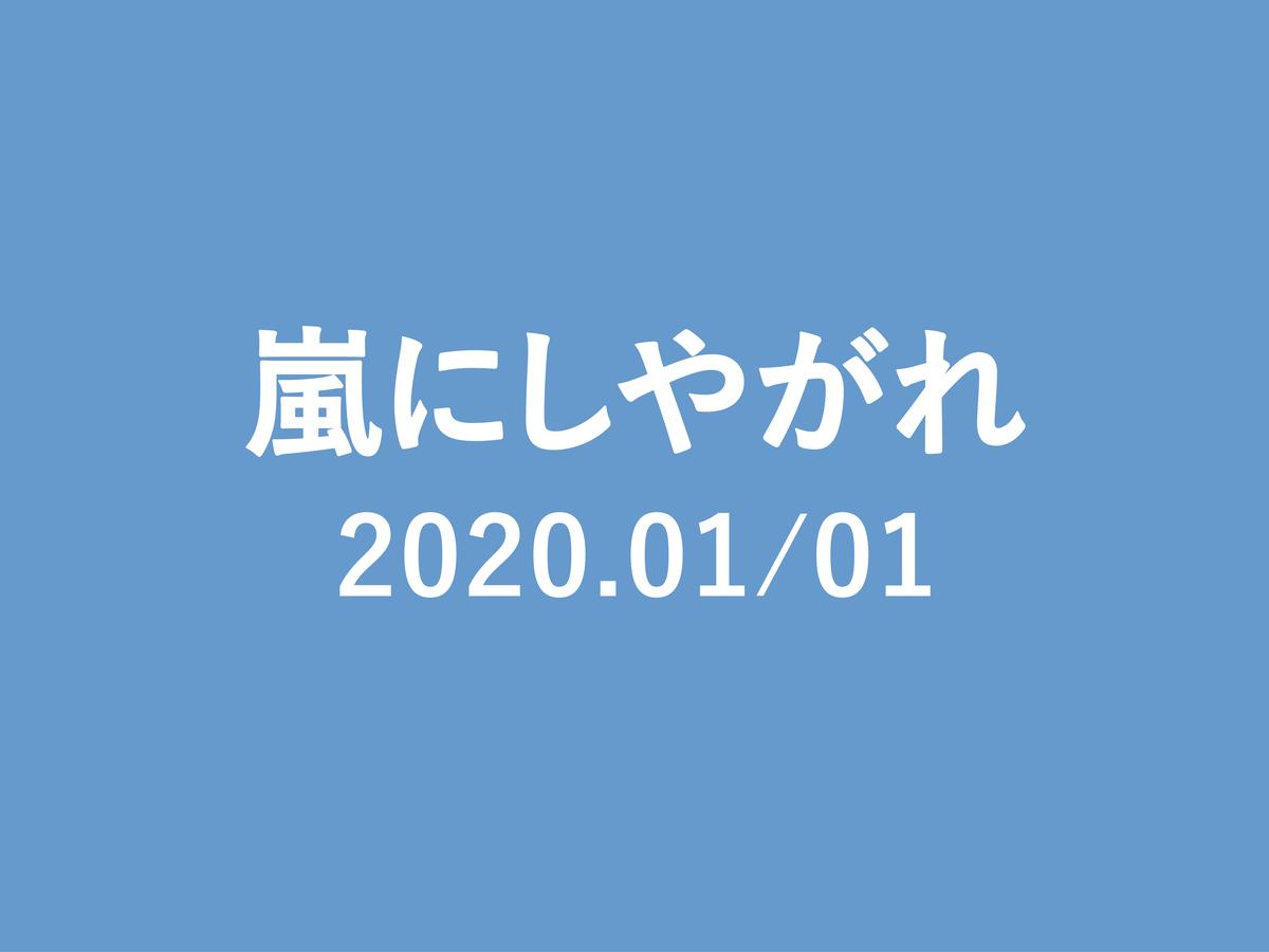 f:id:mhko0:20200307132928j:plain