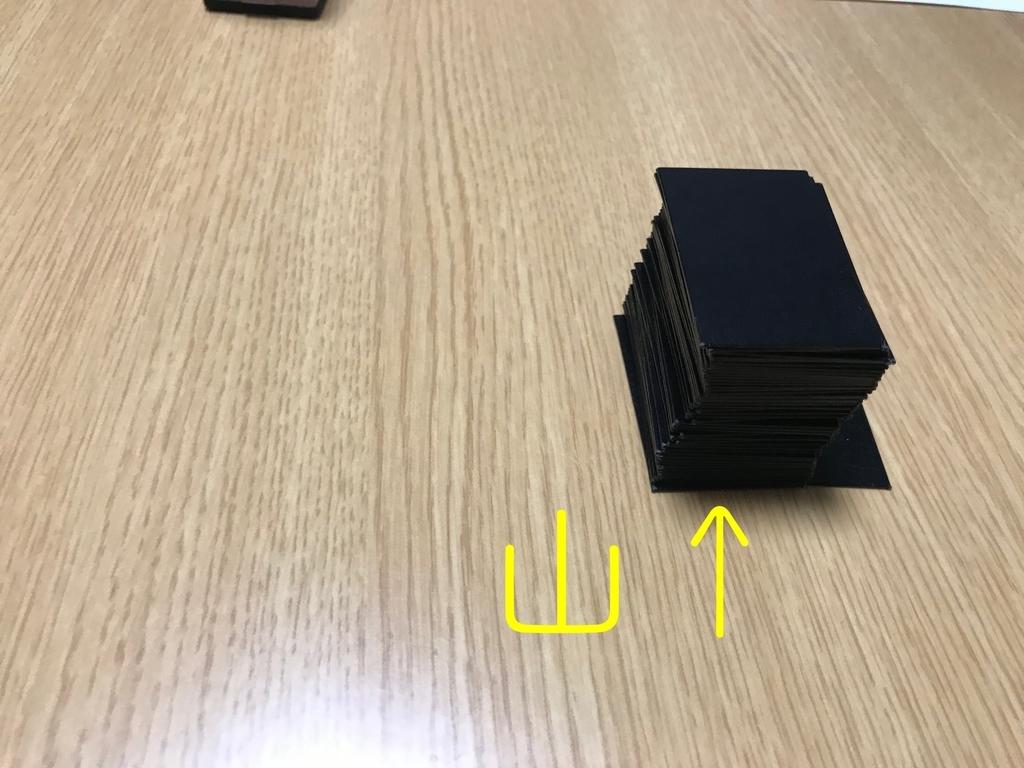 f:id:mhpone5s:20190102221422j:plain