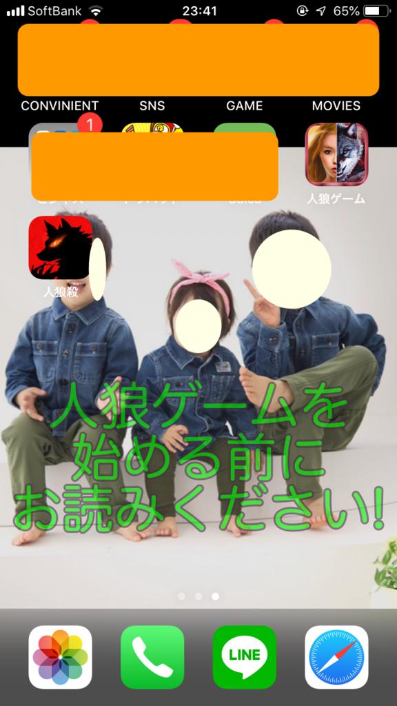 f:id:mhpone5s:20190114005654p:plain
