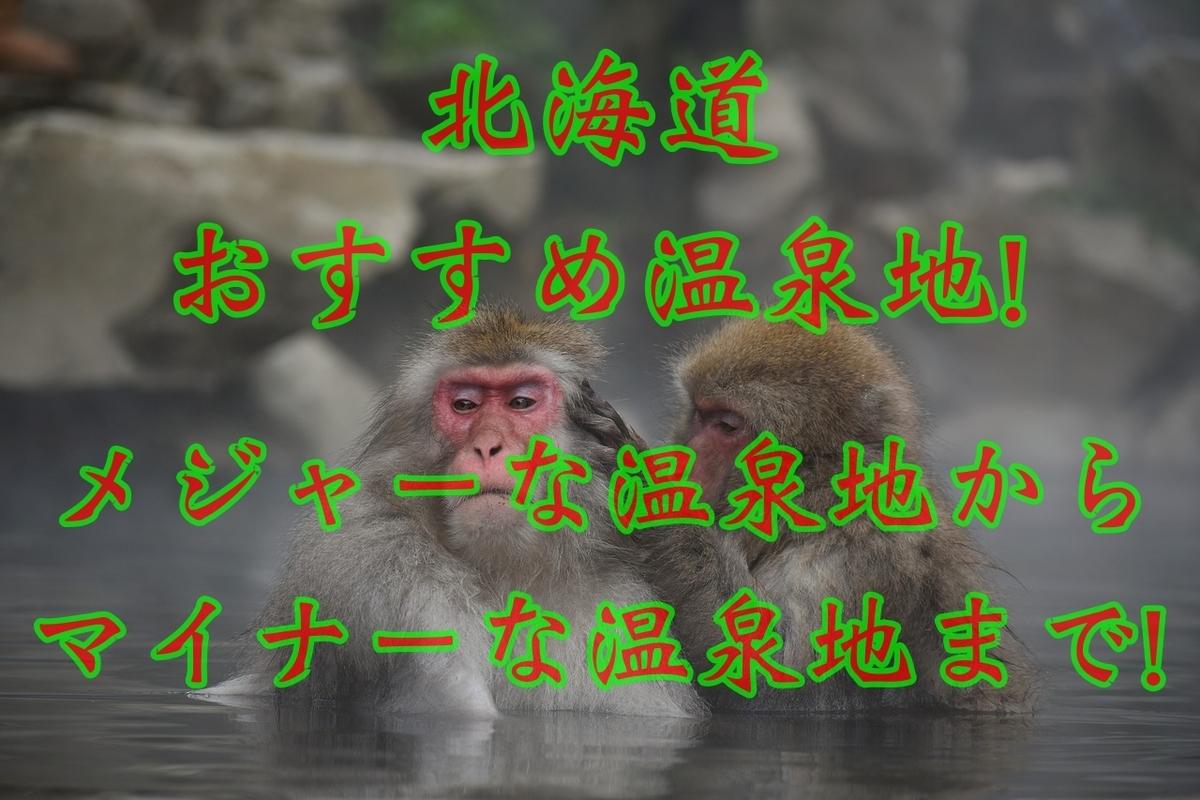 f:id:mhpone5s:20190320200303j:plain