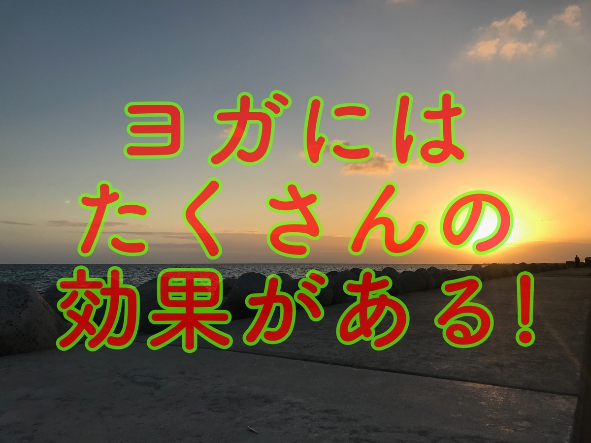 f:id:mhpone5s:20190404205252j:plain