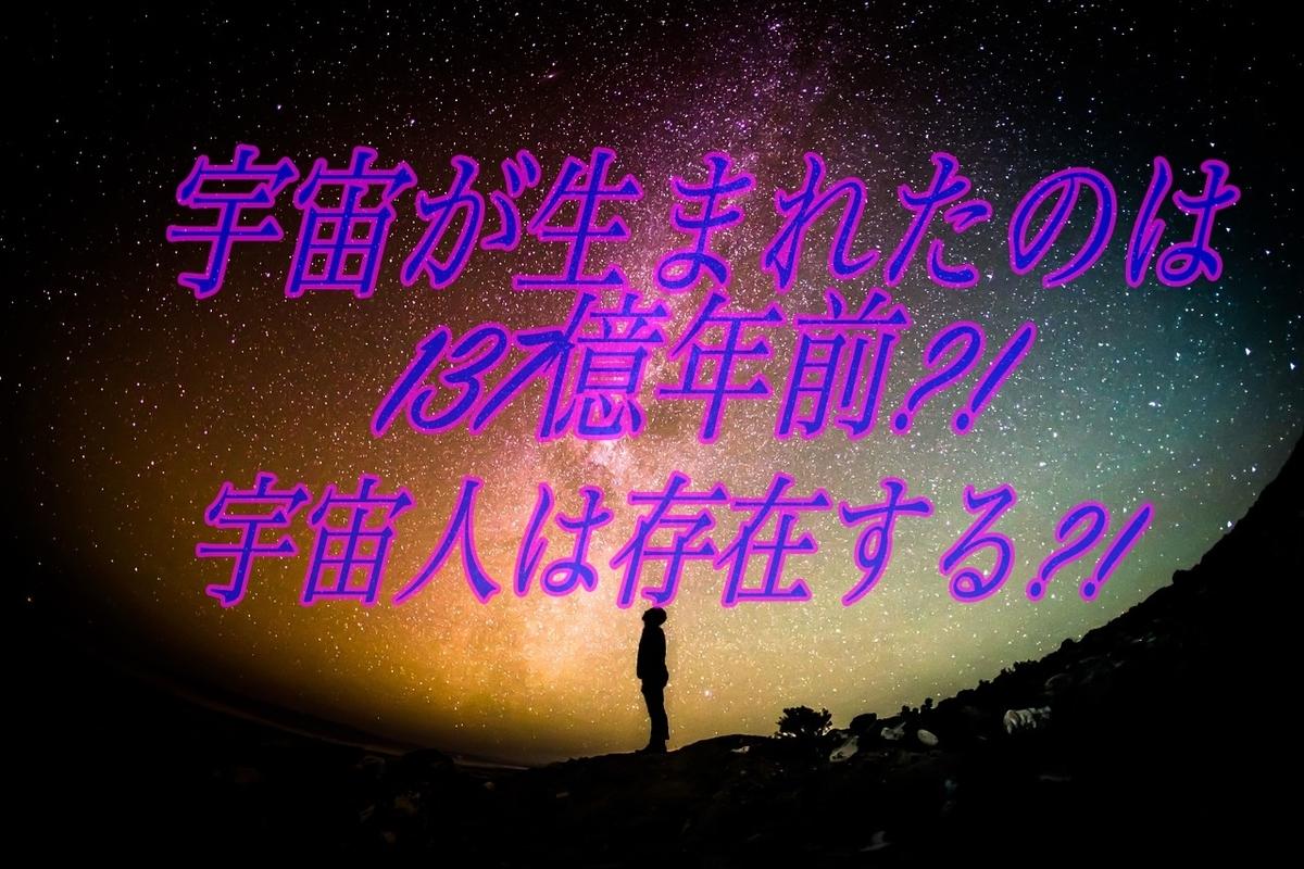 f:id:mhpone5s:20190410203838j:plain