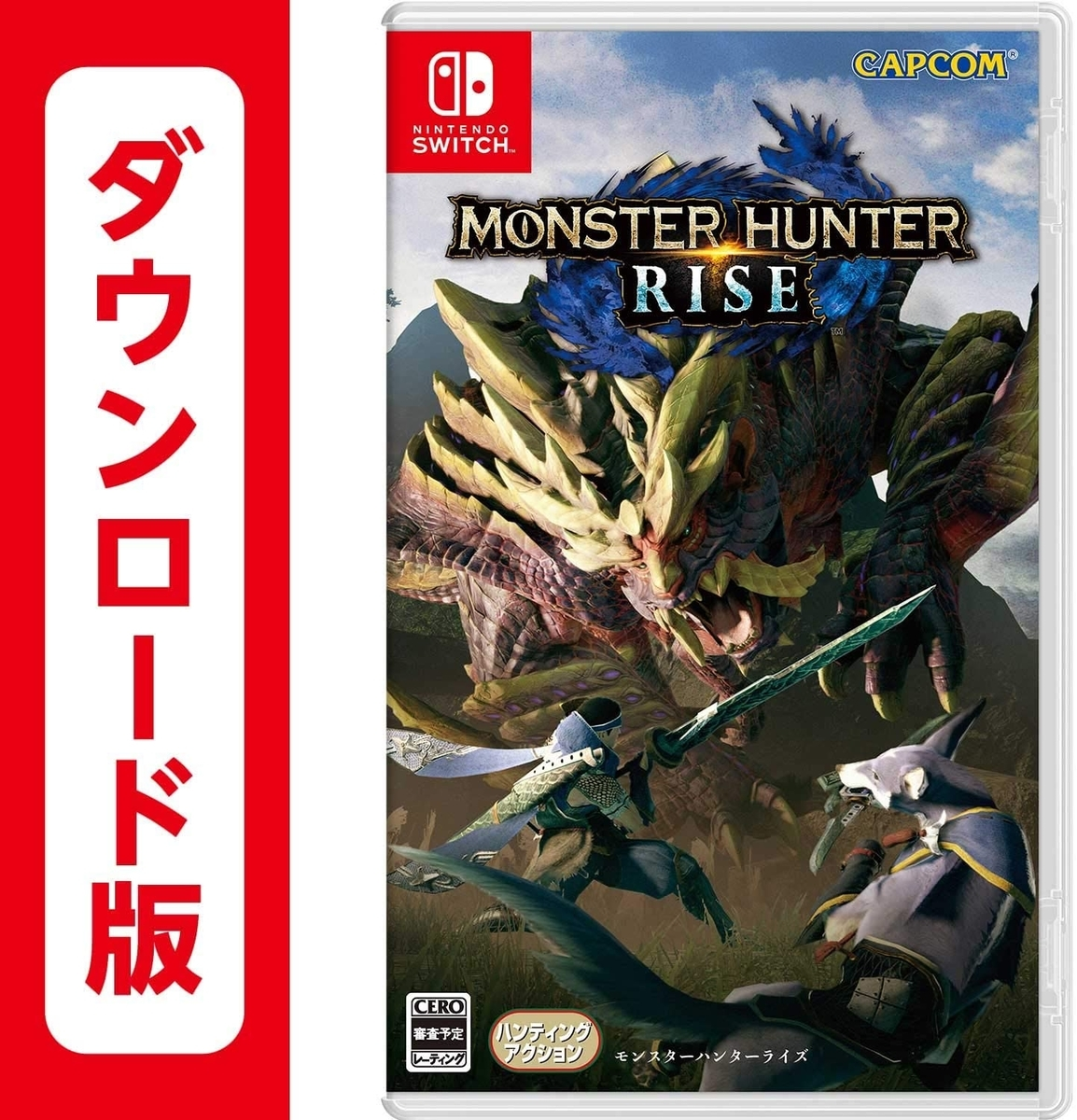 minster hunter rise ダウンロード版