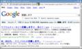 "Googleで ""提議します"" を檢索した結果(2009-03-25)"