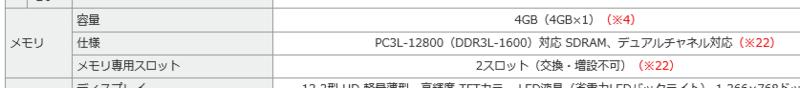 f:id:mhspltn:20180205212413p:plain
