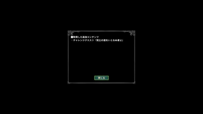 f:id:mhspltn:20180226225043j:plain