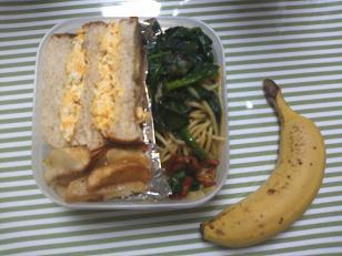 私のお弁当(1/27、28,、29)の画像