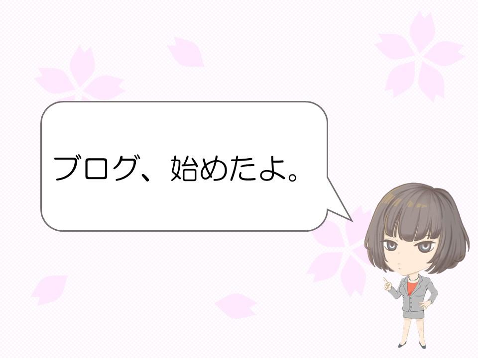 f:id:mi-Rei:20200503174031j:plain