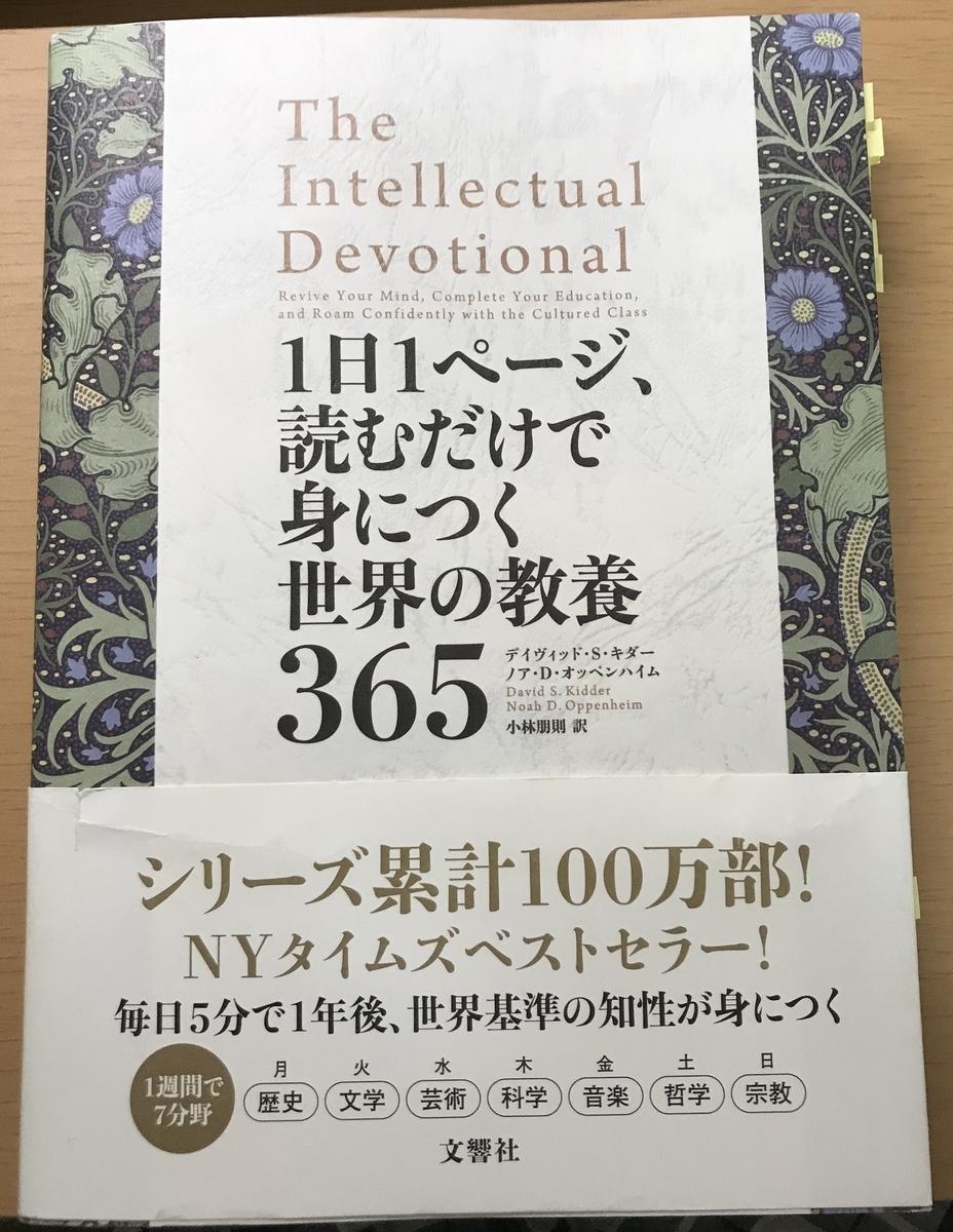f:id:mi-Rei:20200503175500j:plain
