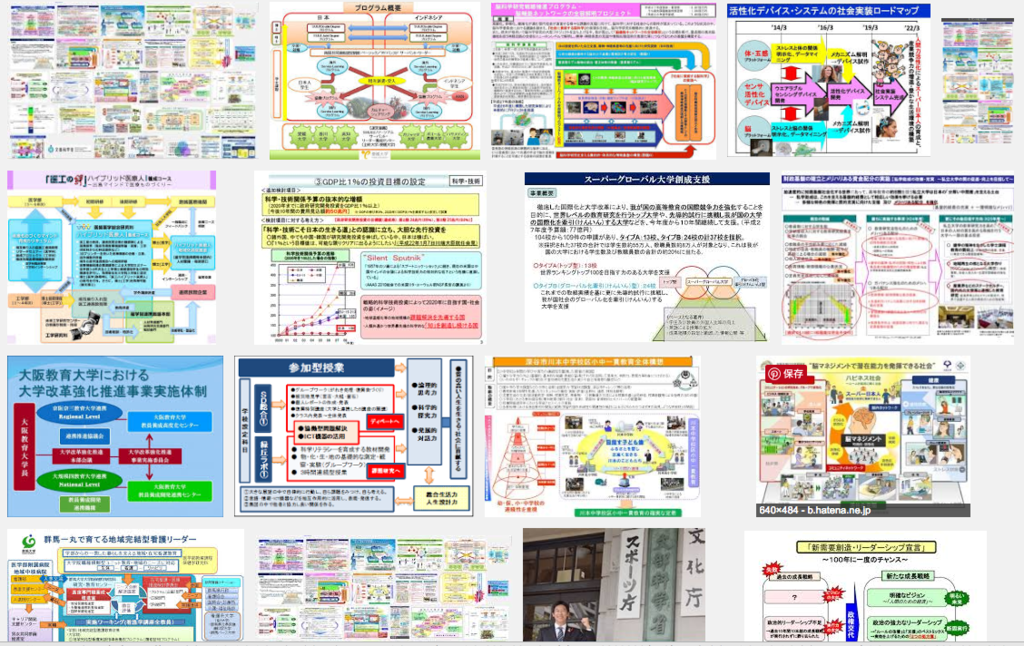 f:id:mi-a-chip0213:20160902103929p:plain