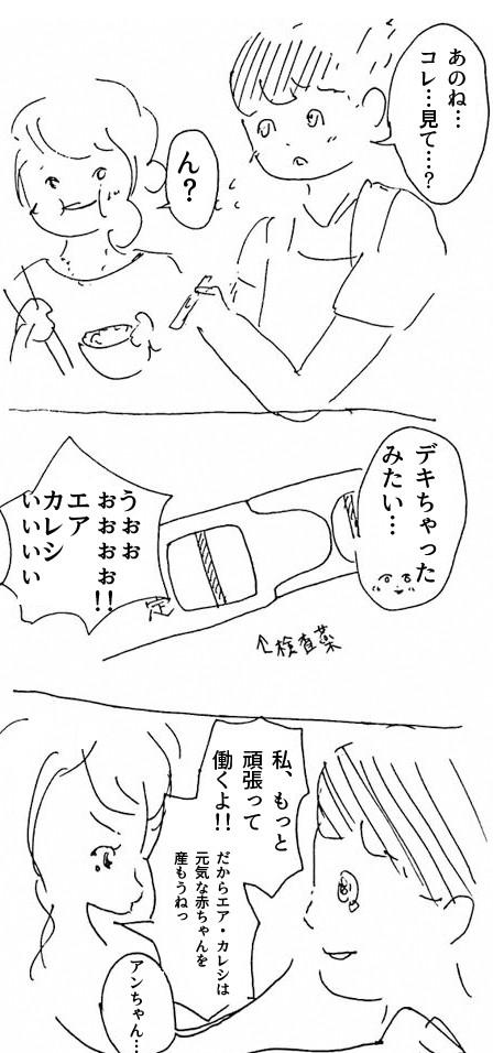 f:id:mi-anna:20160912212250j:plain