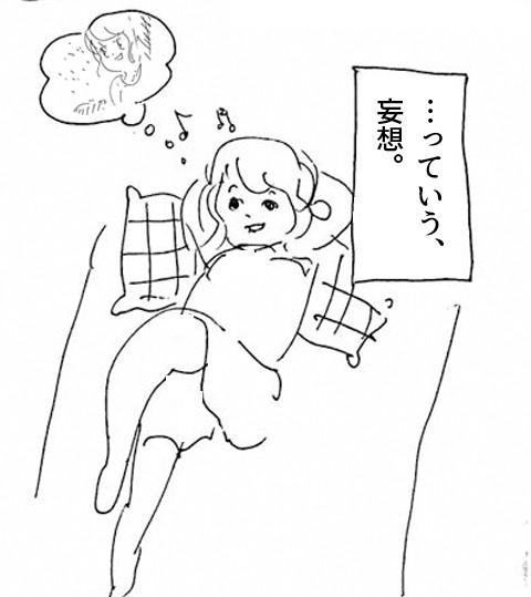f:id:mi-anna:20160912212306j:plain