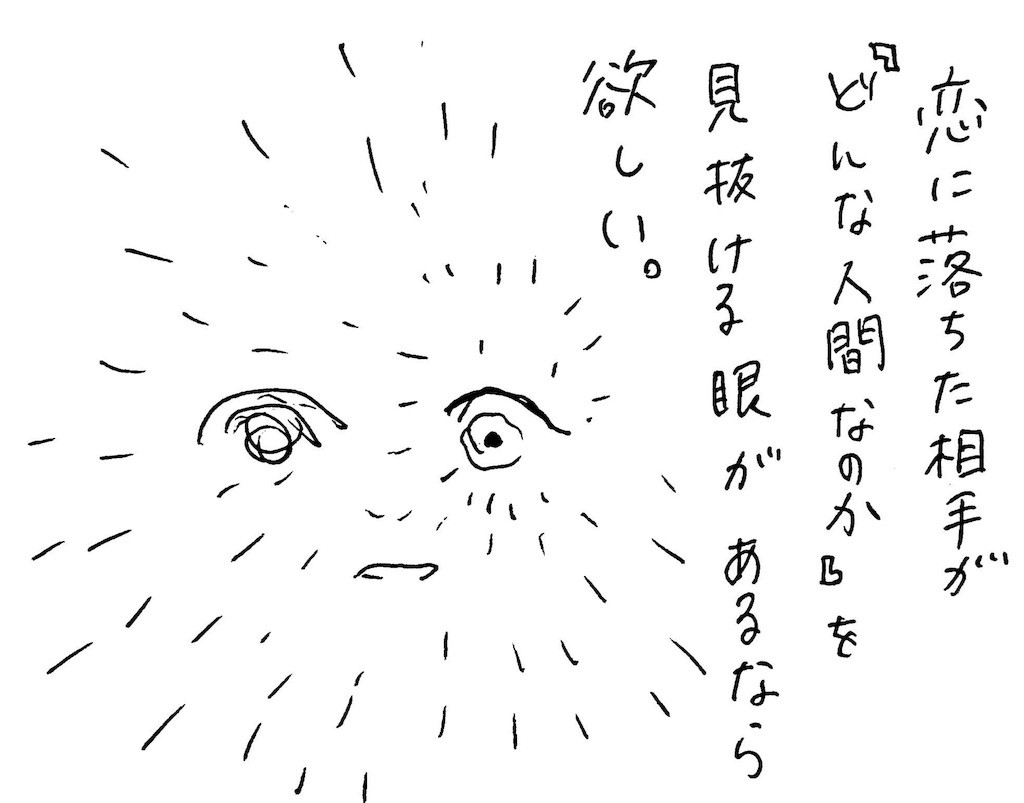 f:id:mi-anna:20161219233954j:image
