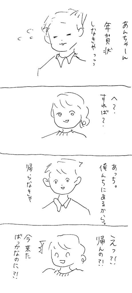 f:id:mi-anna:20170104192157j:image