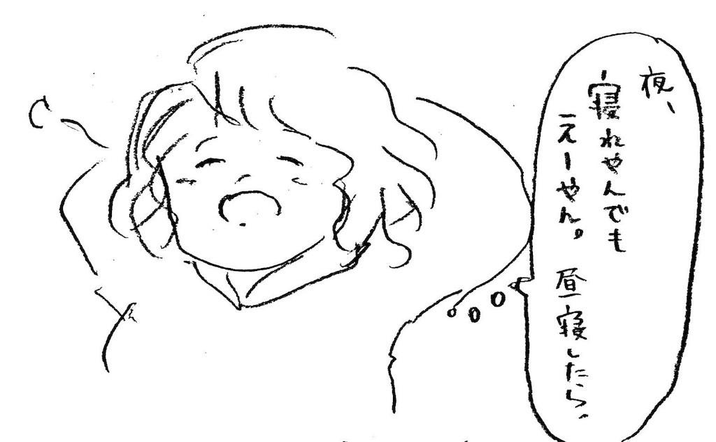 f:id:mi-anna:20170330183627j:image