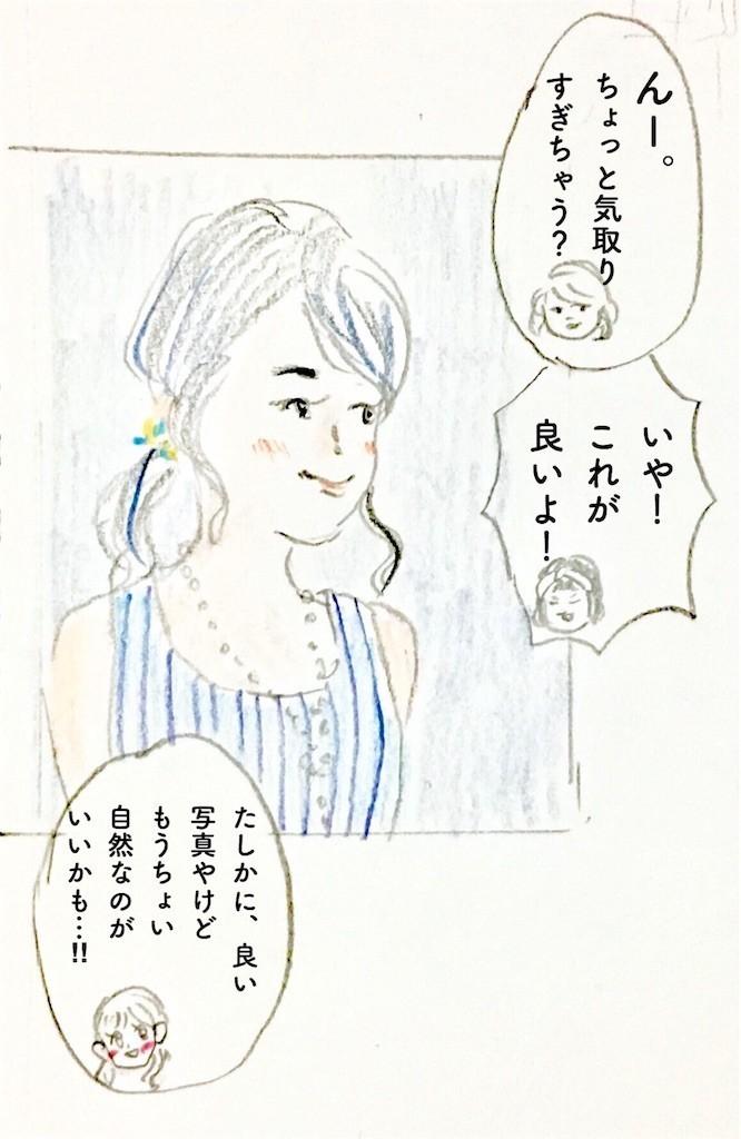 f:id:mi-anna:20170709005039j:image