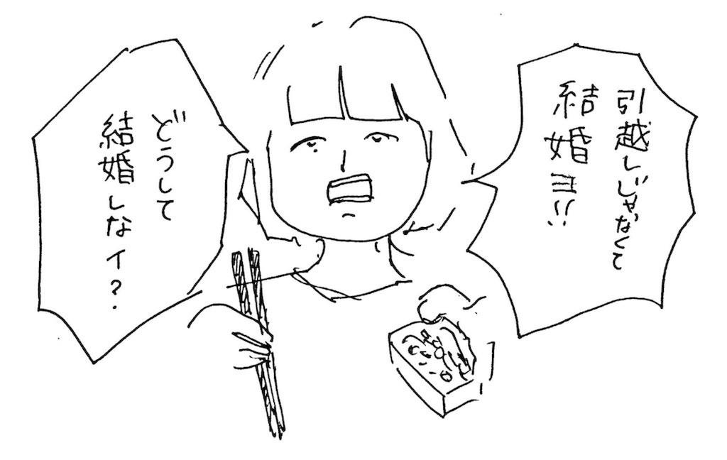 f:id:mi-anna:20170821210537j:image