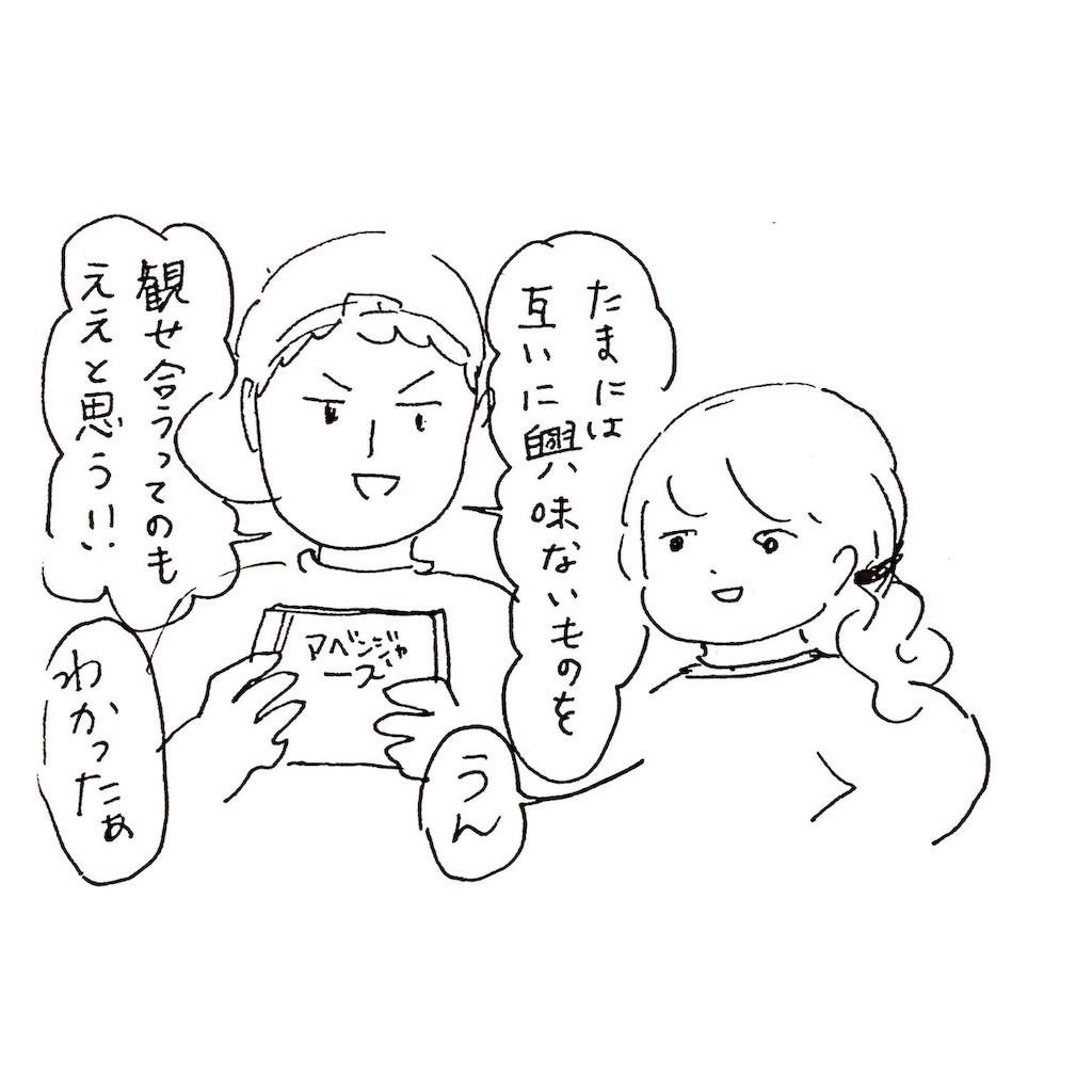 f:id:mi-anna:20190127235754j:image