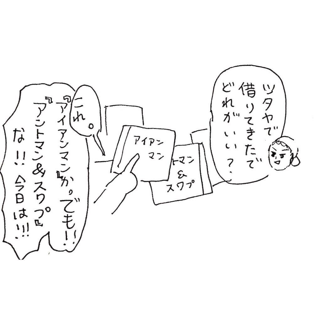 f:id:mi-anna:20190127235758j:image