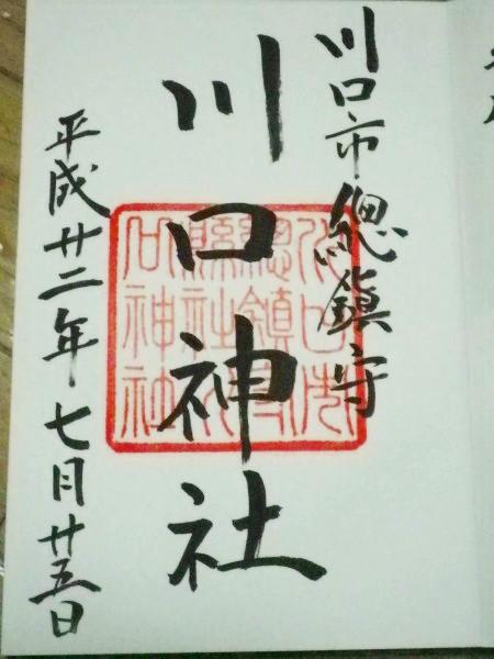f:id:mi-cha34:20100725203336j:plain