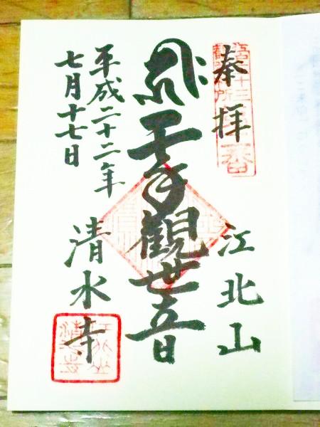 f:id:mi-cha34:20191018144510j:plain