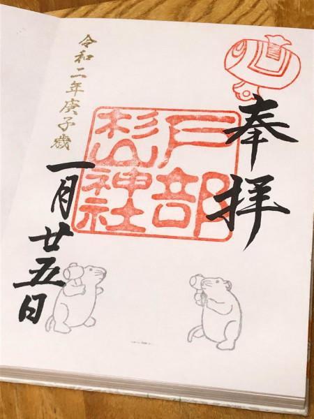 f:id:mi-cha34:20200130212013j:plain