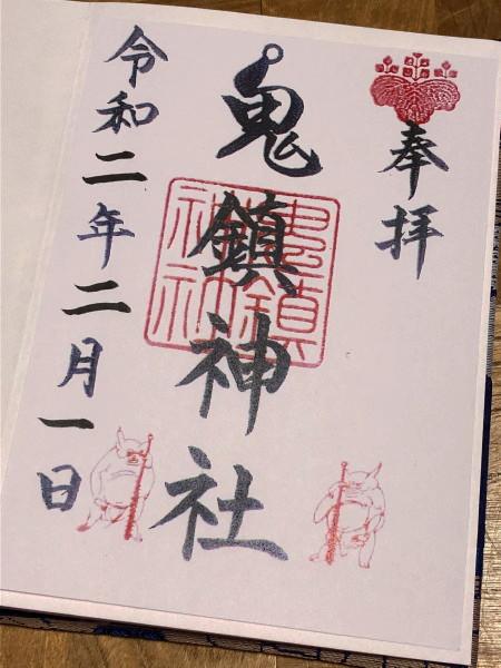 f:id:mi-cha34:20200205002123j:plain