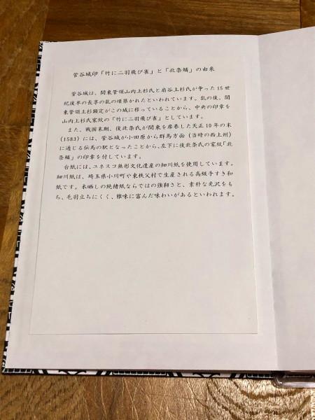 f:id:mi-cha34:20200209211848j:plain