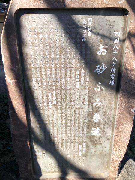 f:id:mi-cha34:20200219220142j:plain
