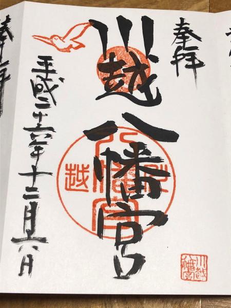 f:id:mi-cha34:20200412135739j:plain