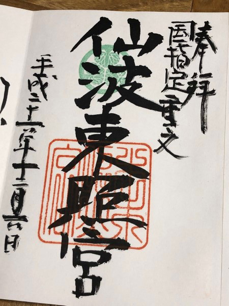 f:id:mi-cha34:20200423141351j:plain