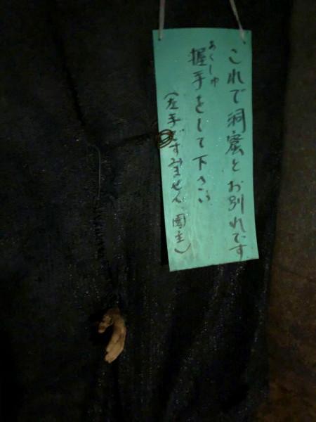 f:id:mi-cha34:20200816194519j:plain