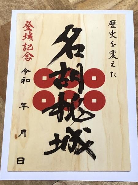 f:id:mi-cha34:20200821004213j:plain