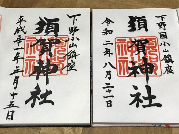 f:id:mi-cha34:20200901115422j:plain
