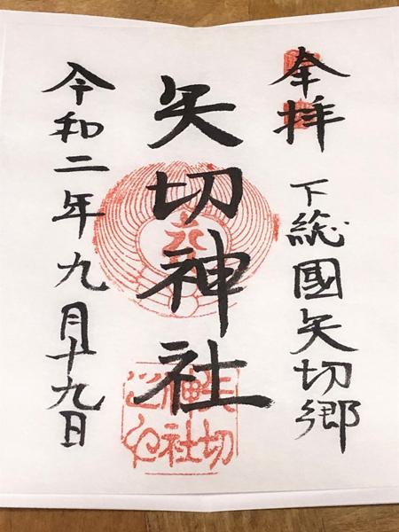 f:id:mi-cha34:20200920195140j:plain