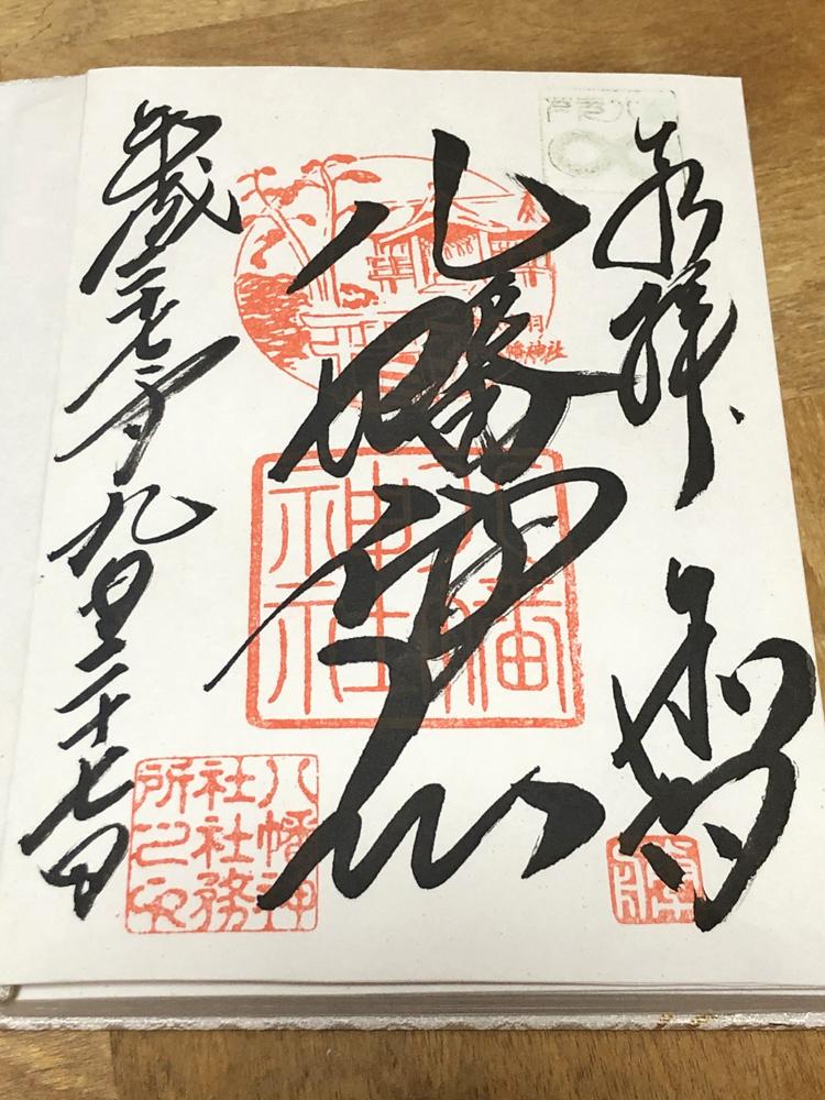 f:id:mi-cha34:20201007235010j:plain