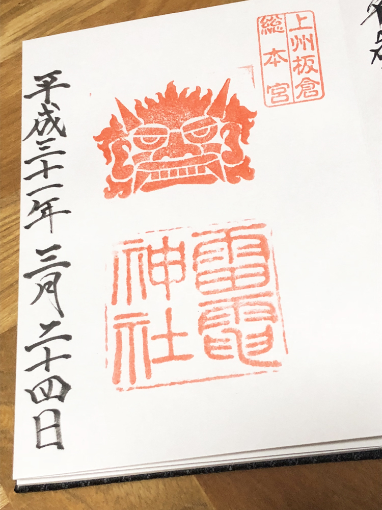 f:id:mi-cha34:20210819184450j:plain