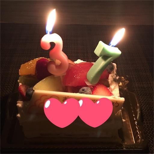 f:id:mi-chan37blog:20160816224302j:image