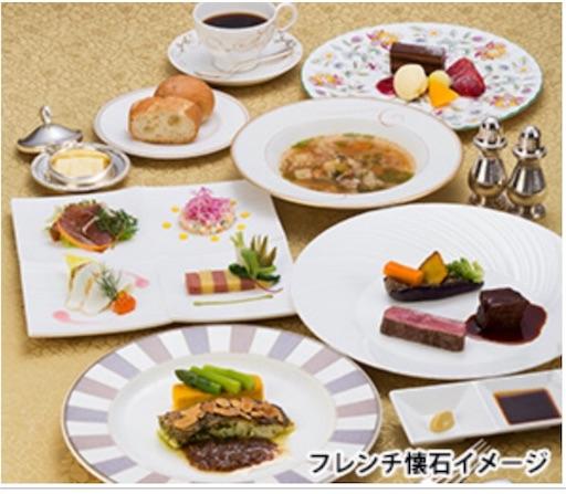 f:id:mi-chan37blog:20170113141428j:image