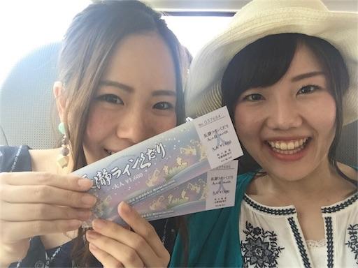 f:id:mi-chan37blog:20170731064939j:image