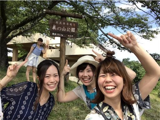 f:id:mi-chan37blog:20170731065514j:image